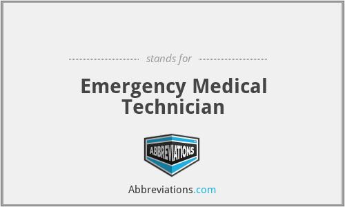 ΕΜΤ - Emergency Medical Technician