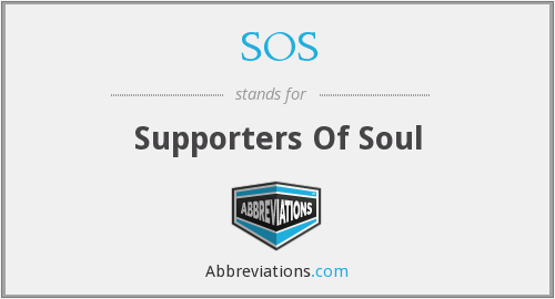 SOS - Supporters Of Soul