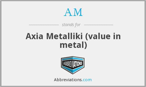 AM - Axia Metalliki (value in metal)