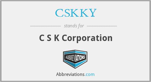 CSKKY - C S K Corporation