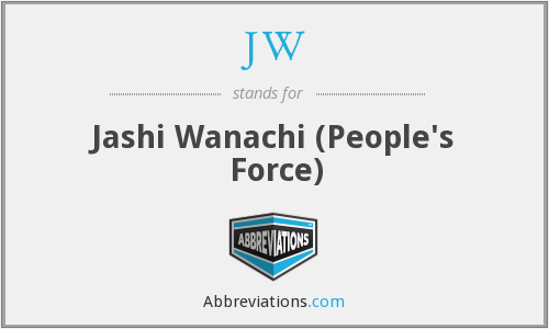 JW - Jashi Wanachi (People's Force)
