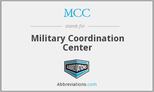 MCC - Military Coordination Center