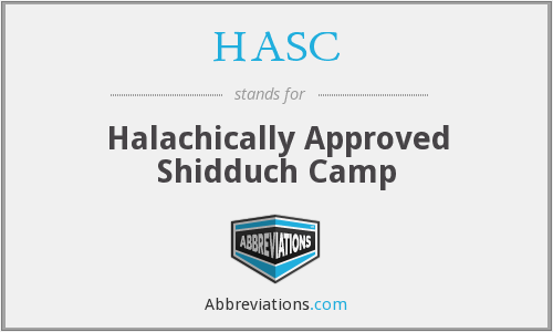 HASC - Halachically Approved Shidduch Camp