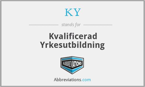 KY - Kvalificerad Yrkesutbildning